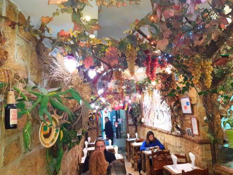 """Restaurante """"Porto Antigo"""" para trespasse"""